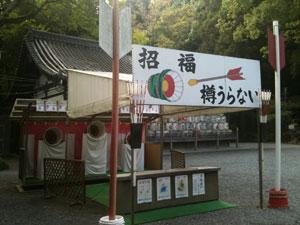 matsuotaisha1-5.jpg