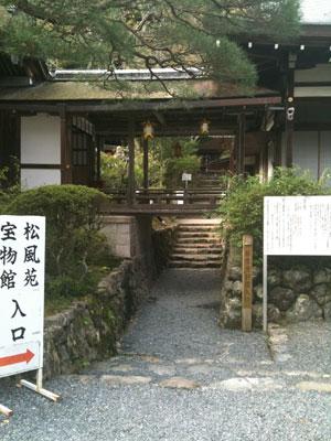 matsuotaisha1-6.jpg