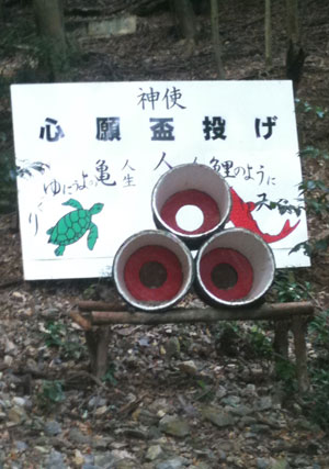 matsuotaisha2-11.jpg