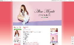 midukiarisa_blog201511.jpg