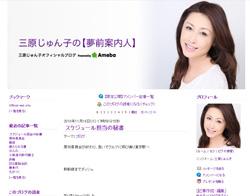 miharablog.jpg