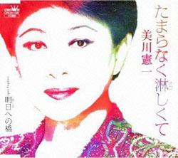 mikawakenichi01.jpg