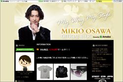 mikio_blog.jpg