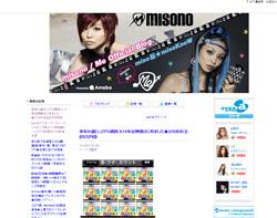 misono-yabasugiblog.jpg