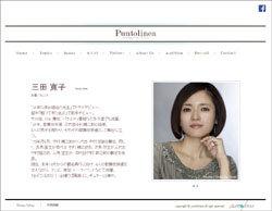 mitahiroko_prf.jpg