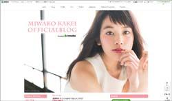 miwakoterahablog.jpg
