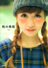 momonosugao.jpg