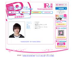 morohoshisoki.jpg