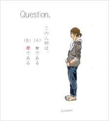 nagako0318cw.jpg