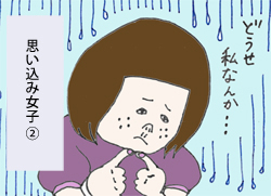 nagako04cw.jpg