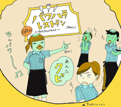 nagako0514cw.jpg