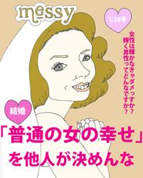 nagako0528cw.jpg
