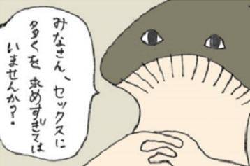 nagako0904_long.jpg