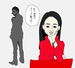 nagako1126cw.jpg