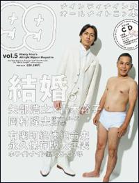 nainai_yabe.jpg