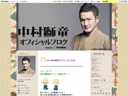 nakamurashidou_blog.jpg