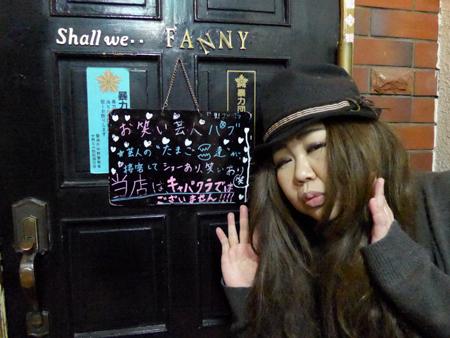 nakano_sachi01.jpg