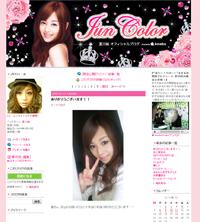 natukawablog1.jpg