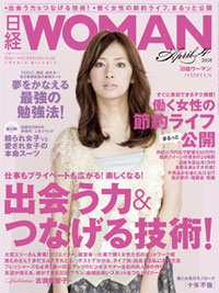 nikkeiwoman1004.jpg
