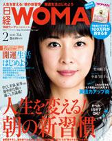 水晶、熊手、盛り塩......「日経ウーマン」読者がスピと現実の狭間で揺れている!