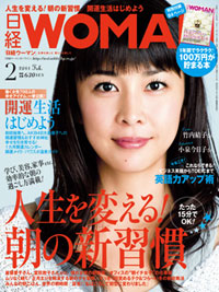 nikkeiwoman1102.jpg