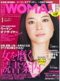 nikkeiwoman20111.jpg