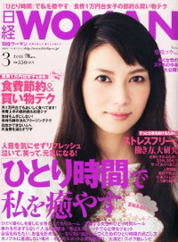 nikkeiwoman201303.jpg