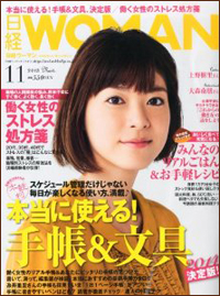 nikkeiwoman201311.jpg