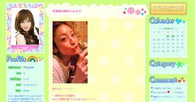 nishiyamamaki-blog.jpg
