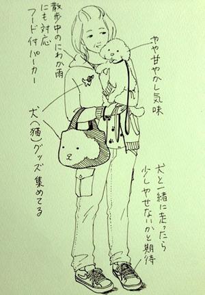 obasan-04.jpg
