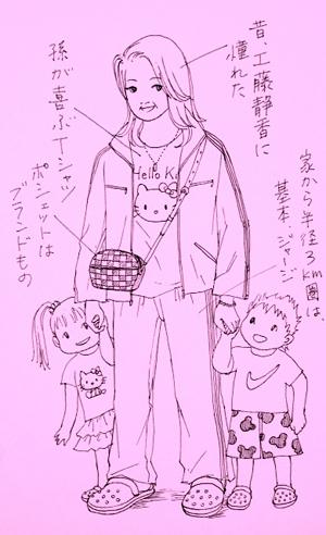 obasan-07.jpg