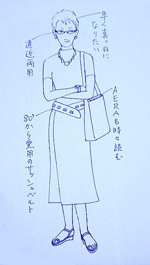 obasananinareba-08.jpg