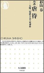 ohsaka0922cw.jpg