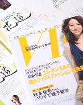「VERY」の名物コーナー、「お受験の花道」担当編集者に直撃インタビュー