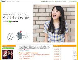okadayumi_blog.jpg