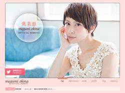 okinamegumi_hp.jpg
