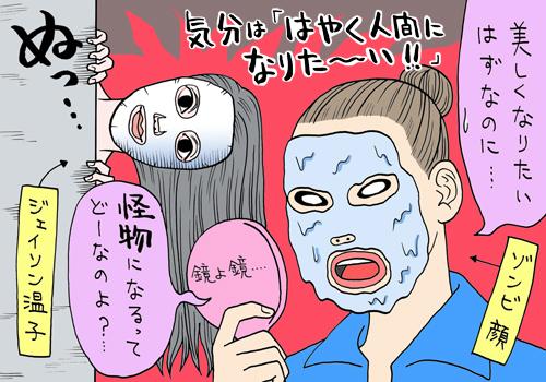 okubonew01.jpg