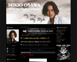 oosawamikio-blog.jpg