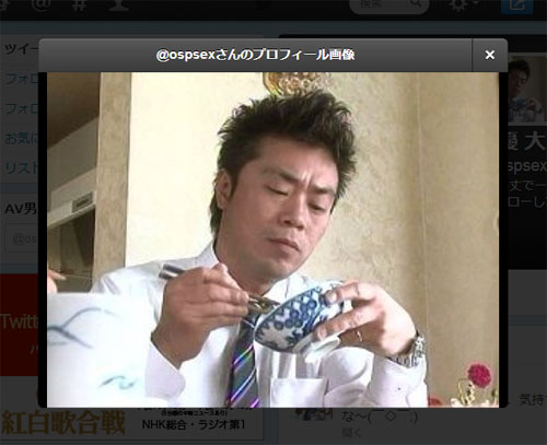 ooshimazyo.jpg