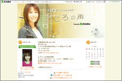 ootakenami_blogg.jpg