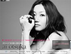 ootsukaai_hp.jpg