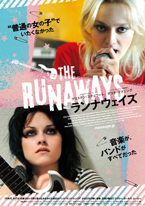 ranaways-poster.jpg