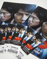 V6岡田准一のクールな姿が戻ってくる! 映画『SP』の劇場鑑賞券をプレゼント