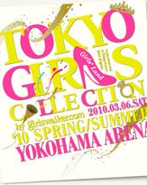 絶好調の東京ガールズコレクション、ブランド側は「TGCに出るだけだったら大赤字」
