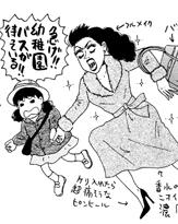「キレイなママ」はどこへ? 子を育てるとは「女子プロレスラー」化なのか