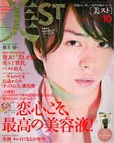 櫻井翔は詰め衿が似合う!? 今号の「美STORY」は妄想パラダイス!