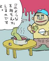 年収1,000万円から借金400万円...... 瞬間風速で売れた漫画家の現在