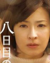 「とりあえず結婚しただけ」偽装結婚説も流れる檀れい&及川光博夫妻のおかしなカンケイ