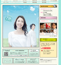 「オレたちのアニキ」松下奈緒が注目を浴びる、ワースト視聴率朝ドラ『ゲゲゲの女房』