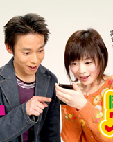 素人カップルのイチャイチャ番組か? NHKのローカル番組の味わい方